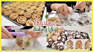 vlog 저울없이 크리스마스 쿠키 6종류 만들기, 쿠키…