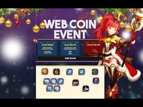 Dragon Nest Korea - Web Coins Event