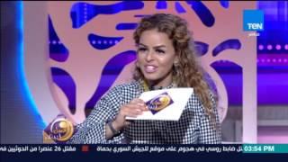 8- عسل أبيض - علاقة الفنانة علا غانم مع الفنانة منى فاروق