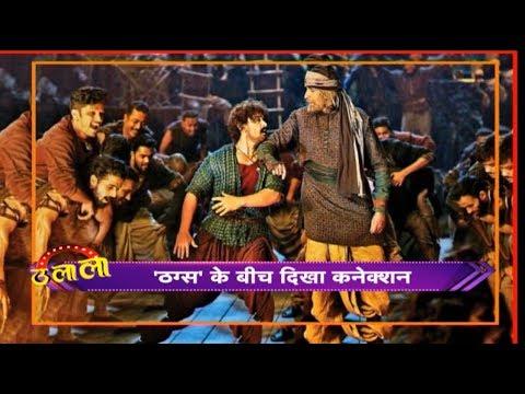 TOP 10 Bollywood News | बॉलीवुड की 10 बड़ी खबरें | 15 October 2018