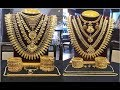 22K Gold Kerala design Light Weight Long Haaram Jewellery Designs 2019