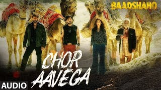 Chor Aavega Full Audio Song | Baadshaho | Ajay Devgn | Emraan Hashmi | Anthony R …