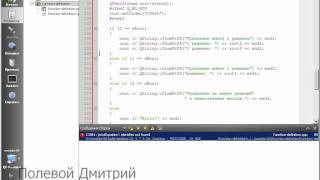 Уроки С++ с Qt - объявление и определение функции