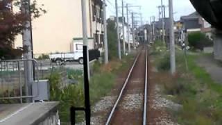 北陸鉄道浅野川線 前面展望 七ツ屋駅~磯部駅