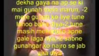 sabne gunahgar ko/madhur sangeet/j*w*m*