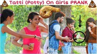 Girl Friend Ki Tatti On Girls Prank Gone Funny|Prank in India |Funky Tv|