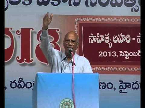 Sataroopa 2013 Telugu Literary Talks - Drama Poetry by Prof. Modali Nagabhushana Sarma