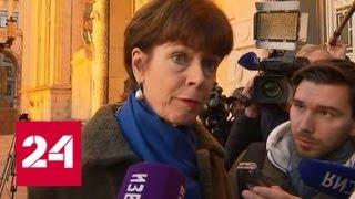 Смотреть видео МИД: высланные из Нидерландов россияне тестировали инфосистемы посольства России - Россия 24 онлайн
