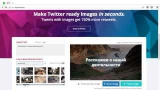 Как быстро добавить текст на фото онлайн