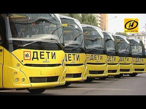 Видео в ютубе в любовь автобусе — img 13