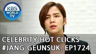 Celebrity Hot Clicks: #Jang Geunsuk [Entertainment Weekly/2018.07.23]