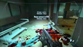 F.E.A.R. 2 Project Origin Часть 2 - Беготня по больнице(, 2012-08-26T01:36:25.000Z)
