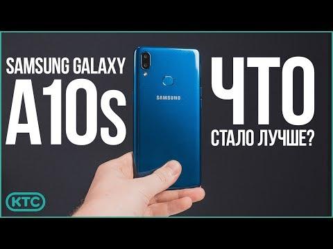 Обзор Samsung A10s (A107F) - новая версия бюджетного смартфона 2019