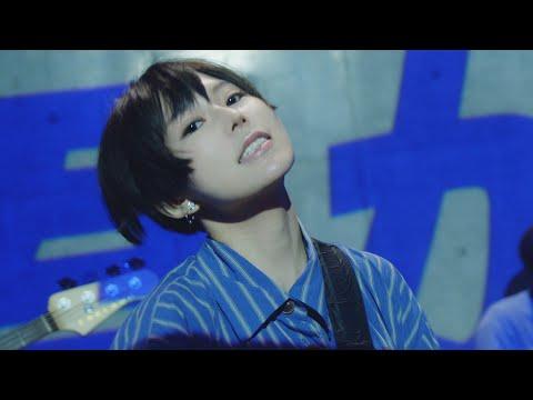 ポルカドットスティングレイ「FREE」MV