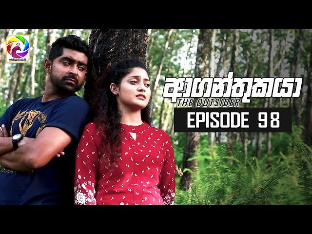 Aaganthukaya Episode 98|| 02nd August 2019