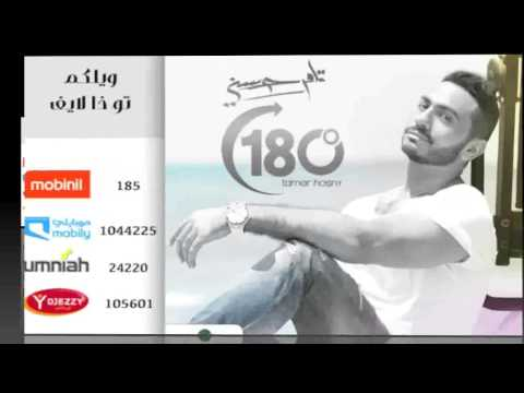 Tamer Hosny (feat. Akon) ... Welcome To The Life - Promo | تامر حسني (مع أكون ) - برومو