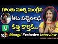 'మంగ్లీ' పాటకు చెవు కోసుకున్నదంట… | Mangli Interview | Mangli Sankranthi Song | 10TV