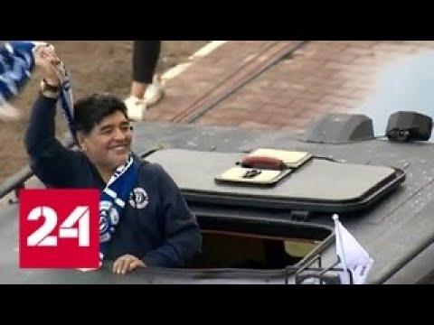 Марадона: хочу быть великим президентом