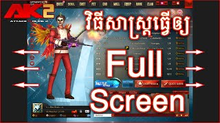 How to FIX AK2 Full Screen AK2 Online 2020 By Bro Svet