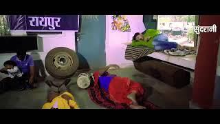 रंग रसिया new chhattisgarhi movie Rang Rasiya part 2 full HD 2018