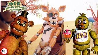 FIVE NIGHTS AT FREDDYS Видеоблог аниматроников. На островах Конец 2 сезона. 2.21