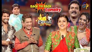 Hyper Aadi, Raising Raju | All  Comedy Scenes  Jabardasth |  ETV Telugu