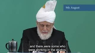 Excerpts of Friday Sermon August