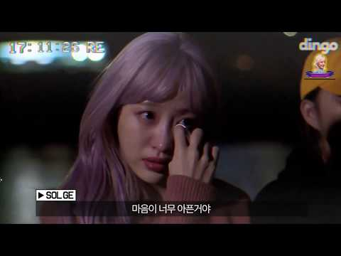 [ENGSUB] EXID cry because of Solji's hate comment