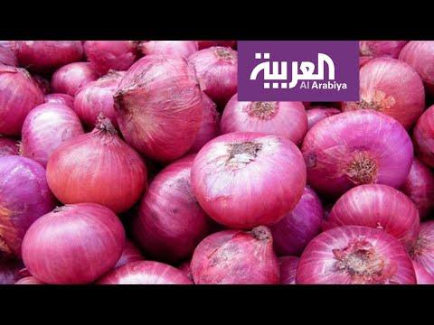 ما قصة أزمة البصل في الكويت؟  - نشر قبل 3 ساعة
