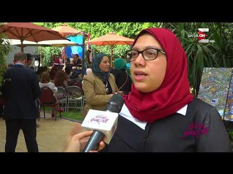 ست الحسن - -مدن آمنة للنساء- .. احتفال السفارة الأمريكية بيوم المرأة العالمي