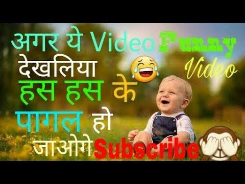 Funny Video    Whatsapp Status Video    Baby Dance   Comedy Video,talking Tom