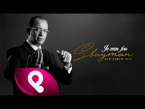 Sbayman - Je M'en Fou   جو مون فو ( ألبوم لاهاي 2017 )  سبايمان