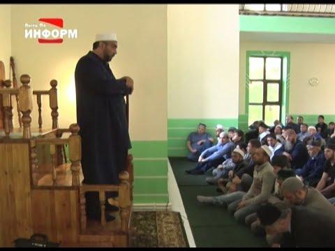 Мусульмане Пыть-Яха отмечают Курбан-байрам