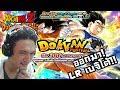 Dragon Ball Z Dokkan Battle :-กาชา LR เบจิโต้ 300 หิน! ออกมาเซ่! เหล่าเบจิโต้วววว!!