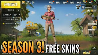 PUBG MOBILE Season 3 Out NOW |Free Skins, Huge Rewards, Skins from Royale Pass!