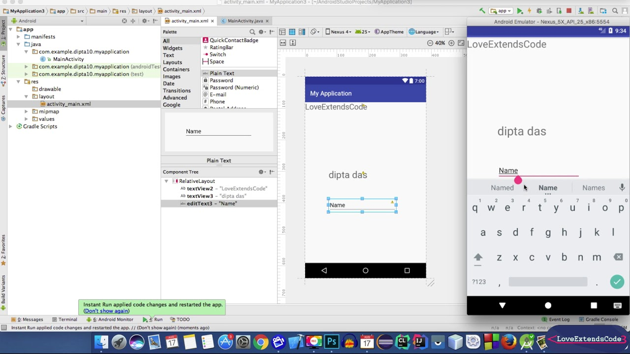android development 2 text view getting started with xml file