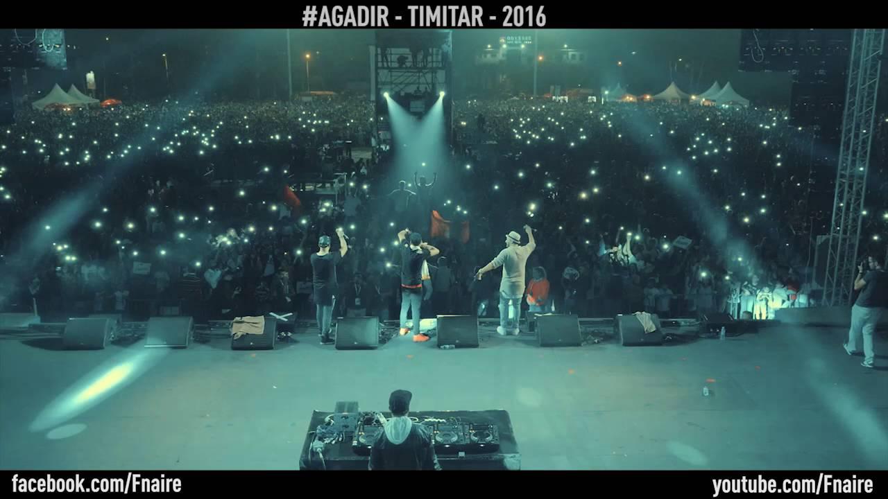 Fnaïre - Chayeb - Festival Timitar, Agadir I فناير - الشايب - مهرجان تيميتار- اكادير