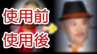 【関連動画】 【衝撃】安田大サーカスのHIROの激やせした姿がヤバい!病...