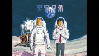 映画宇宙兄弟の主題歌 『ウォーターフォール~一粒の涙は滝のごとく』 の曲です。