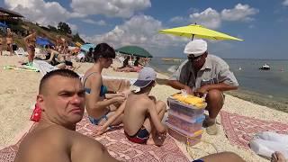 Кирилловка, пляж! Пробуем и покупаем морепродукты у д.Саши Морячка