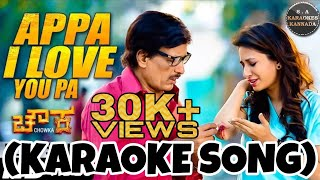 Appa I Love You Pa Kannada Karaoke Song Original with Kannada Lyrics