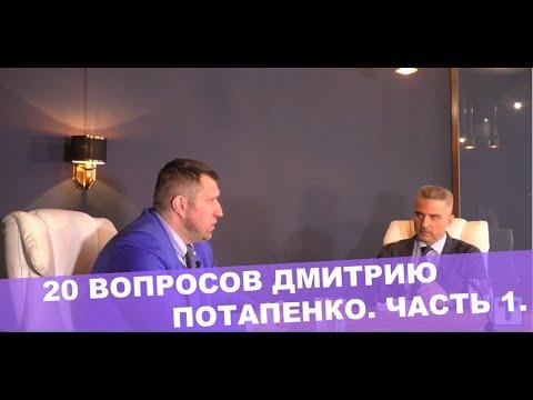 """Потапенко  четко и жестко о  коллапсе государства Путина. Пора """"снимать с ушей корону""""."""