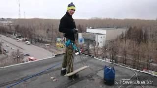 Промальп ) обучение в г.кемерово ! 89069666776