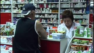 Запрещенный препарат