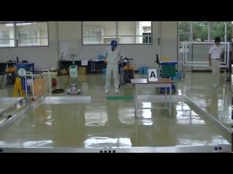 ビルクリーニング技能実技対策講習(一...