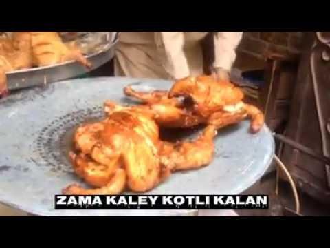 kotli kalan bazar wednesday 2. ramadan (8.6.2016) part2