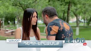 Depi Yerazanq - Seria 18 - 23.08.2017