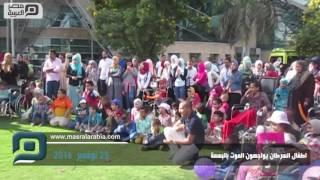مصر العربية | اطفال السرطان يواجهون الموت بالبسمة