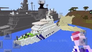 今回は海上保安庁版の特務艇 巡視艇「まつなみ」の紹介です。本艇は迎賓...