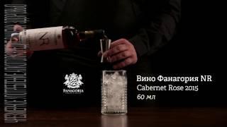 видео Винный напиток: особенности, состав, производители и отзывы